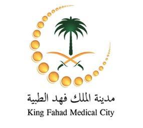 Logo of King Fahad Medical City in Riyadh